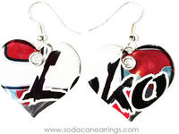 Earrings hand made from a recycled Four Loko Fruit Punch can